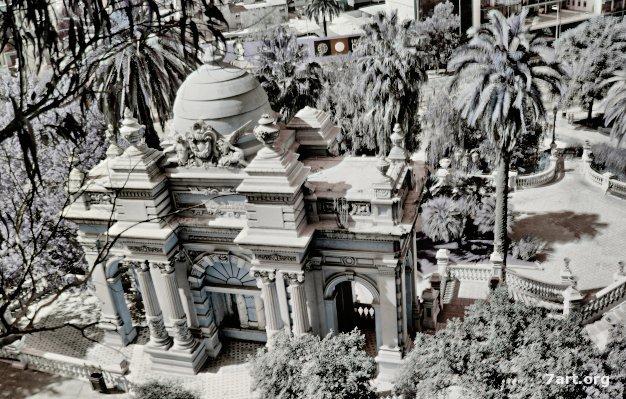 Santa Lucía, Santiago de Chile