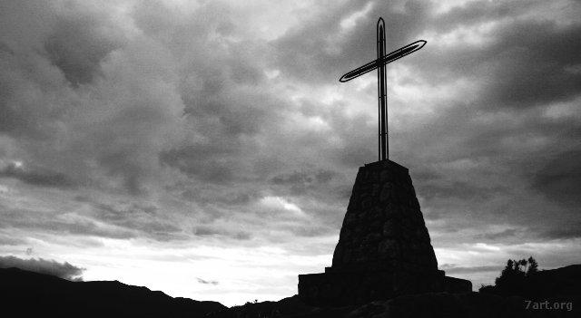 Otra cruz en el Cerro (de la Cruz, claro)